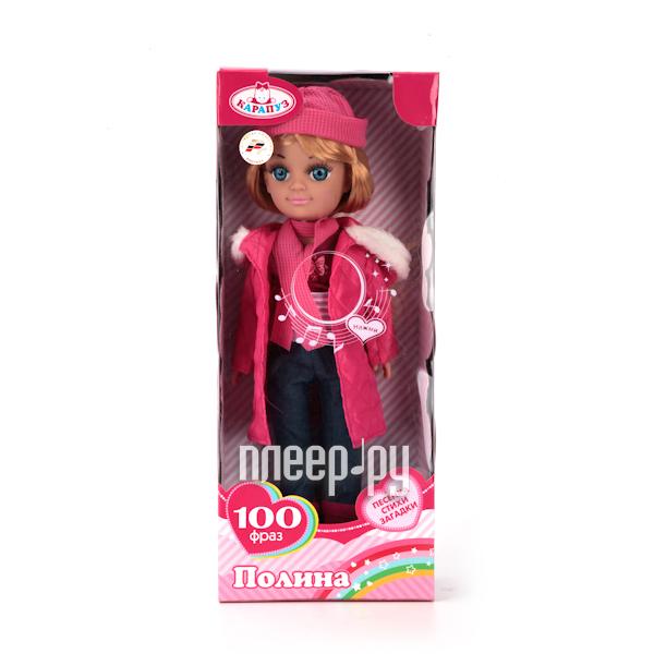 Кукла Карапуз Полина POLI-06-A-RU