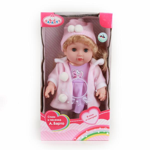 Кукла Карапуз SMD31025-RU