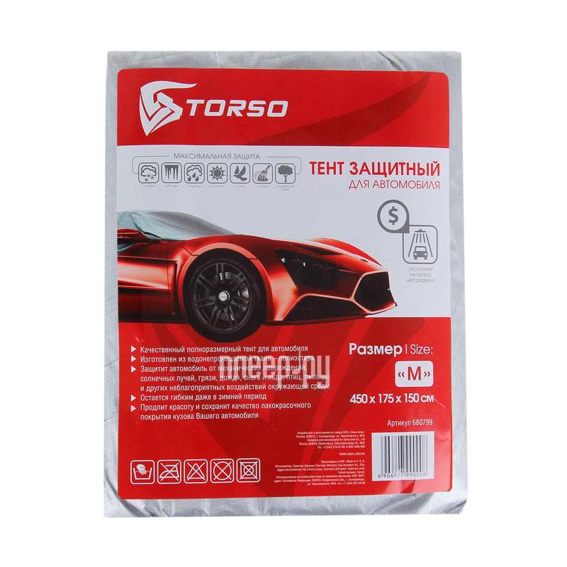 Тент TORSO 680799 150x180x450cm - на автомобиль