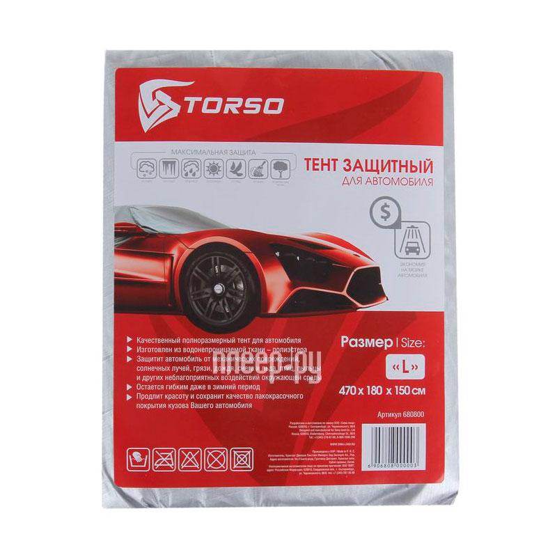 Тент TORSO 680800 150x180x470cm - на автомобиль