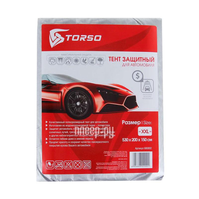 Тент TORSO 680802 150x200x530cm - на автомобиль