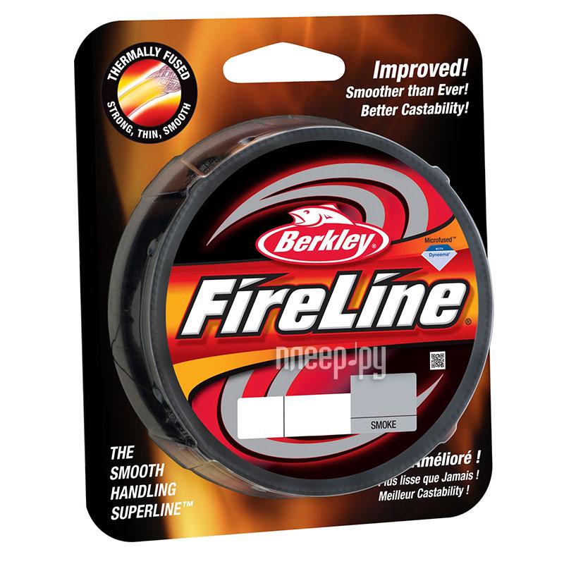 Шнур плетёный Berkley FireLine Smoke 0.20mm 110m 13.2kg Grey 1308658