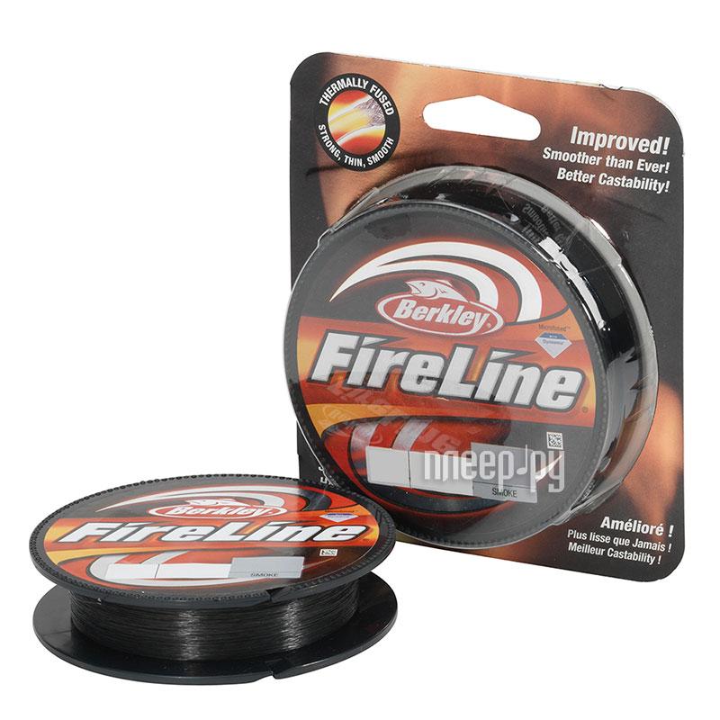 Шнур плетёный Berkley FireLine Smoke 0.10mm 110m 5.9kg Grey 1308654