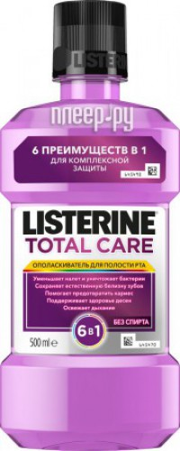 Listerine Total Care 500ml 3574661287522