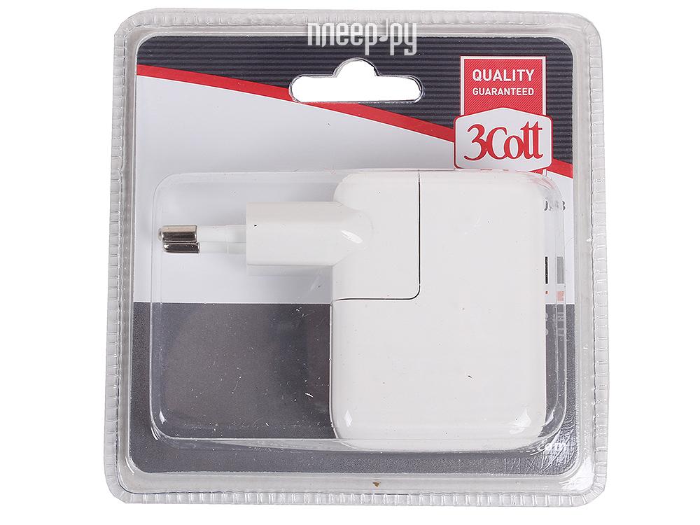 Зарядное устройство 3Cott 3C-WC-183W-2USB White