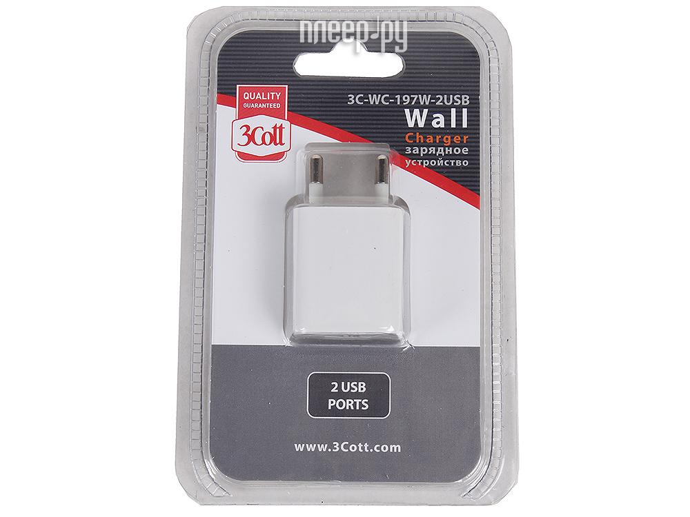 Зарядное устройство 3Cott 3C-WC-197W-2USB White