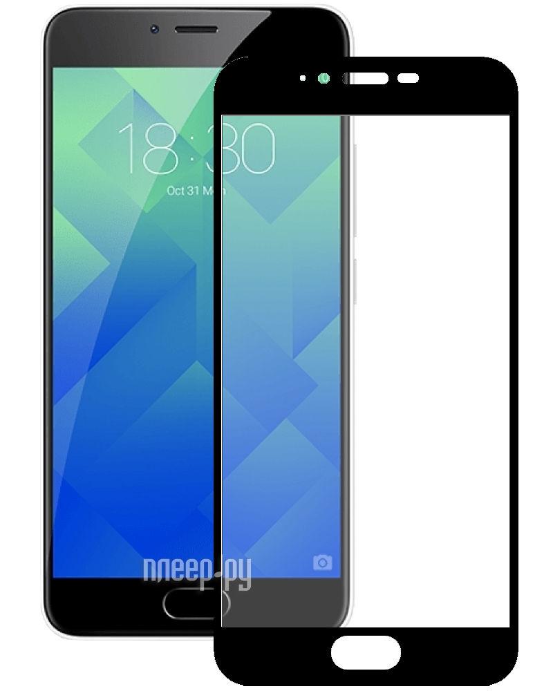 Аксессуар Защитное стекло Meizu M5 Zibelino TG Full Screen Black 0.33mm 2.5D ZTG-FS-MEI-M5-BLK