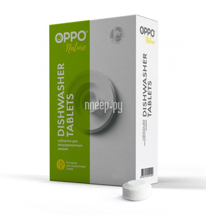 Таблетки для посудомоечных машин OPPO Nature 20g 28шт