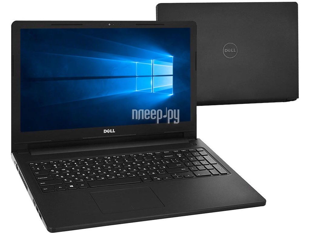 Ноутбук Dell Inspiron 3567 3567-1144 (Intel Core i5-7200U 2.5 GHz / 4096Mb / 500Gb / DVD-RW / AMD Radeon R5 M430 2048Mb / Wi-Fi / Cam / 15.6 / 1920x1080 / Windows 10 64-bit) за 34965 рублей