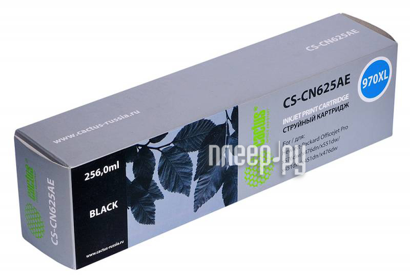 Картридж Cactus №970XL Black для DJ Pro X476dw/X576dw/X451dw