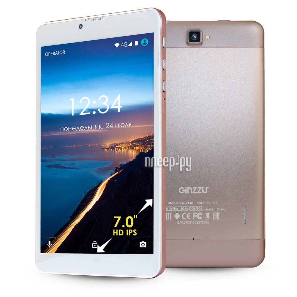 Планшет Ginzzu GT-7110 Pink-Gold (Spreadtrum SC9832 1.3 GHz / 1024Mb / 8Gb / GPS / LTE / 3G / Wi-Fi / Bluetooth / Cam / 7.0 / 1280x800 / Android)