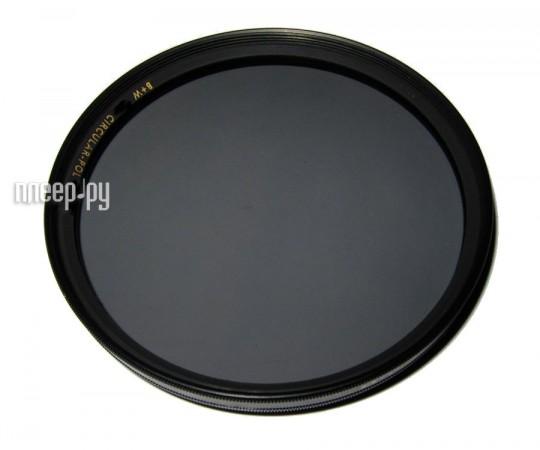 Светофильтр B+W S03M Circular-Pol HP 49mm (44837)  Pleer.ru  3798.000