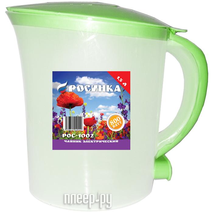 Чайник Росинка РОС-1002 Pistachio