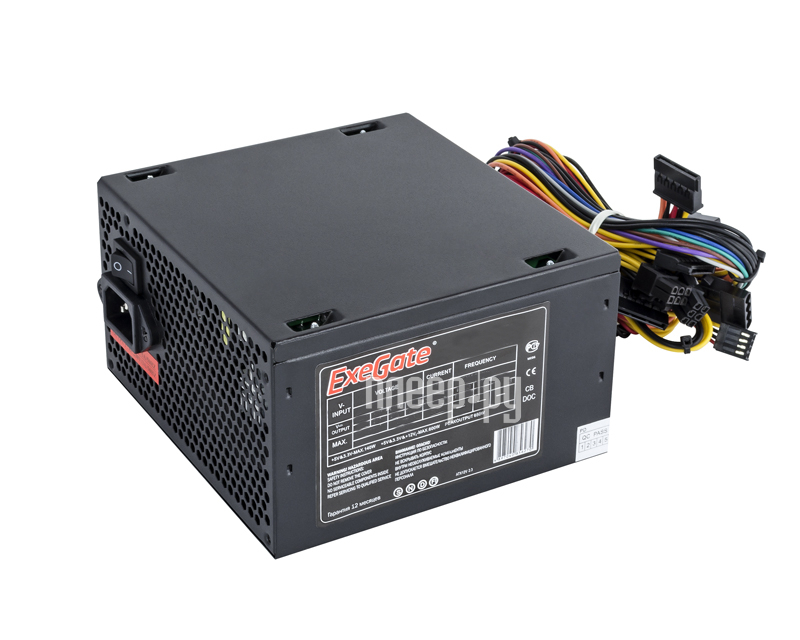 Блок питания ExeGate ATX-XP700 700W 259609