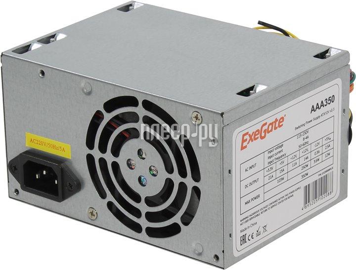 Блок питания ExeGate ATX-AAA350 350W 259589