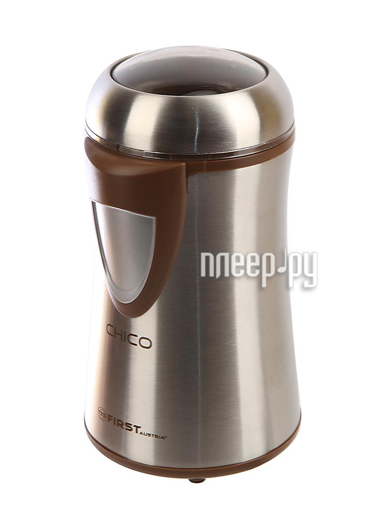 Кофемолка First FA-5485-1