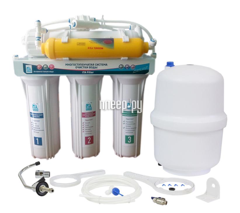 Фильтр для воды ITA Filter Онега-Осмос F10311-OS