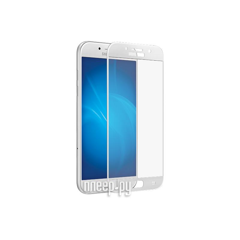 Аксессуар Защитное стекло Samsung Galaxy A7 2017 SM-A720F Krutoff Group 3D White 20242 за 382 рублей