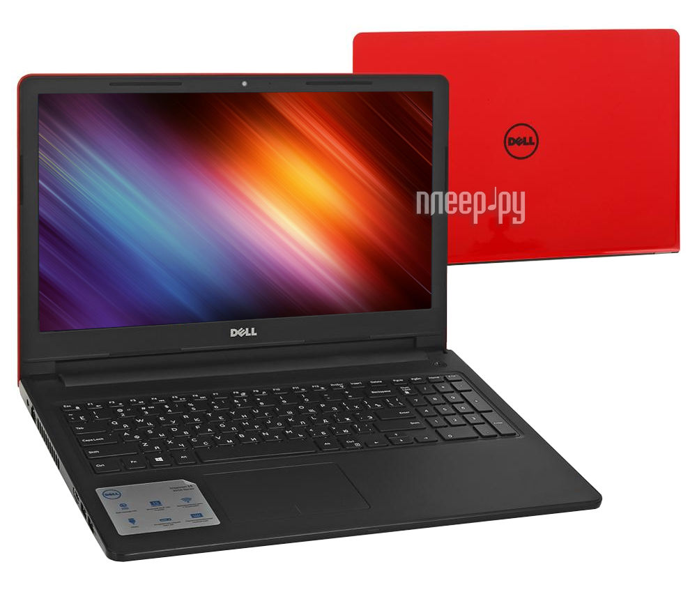 Ноутбук Dell Inspiron 3567 3567-7681 (Intel Core i3-6006U 2.0 GHz / 4096Mb / 500Gb / DVD-RW / Intel HD Graphics / Wi-Fi / Bluetooth / Cam / 15.6 / 1366x768 / Linux)