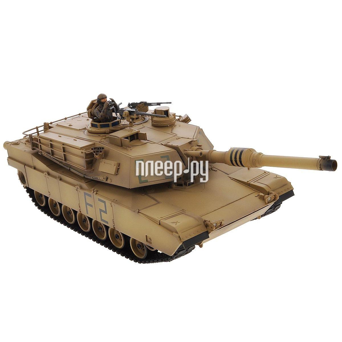 Игрушка VSP US M1A2 Abrams 628432