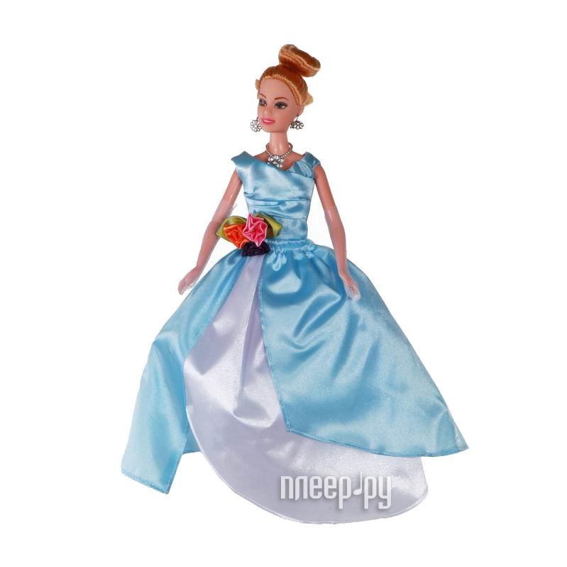 Кукла Yako Кукла M6579-2