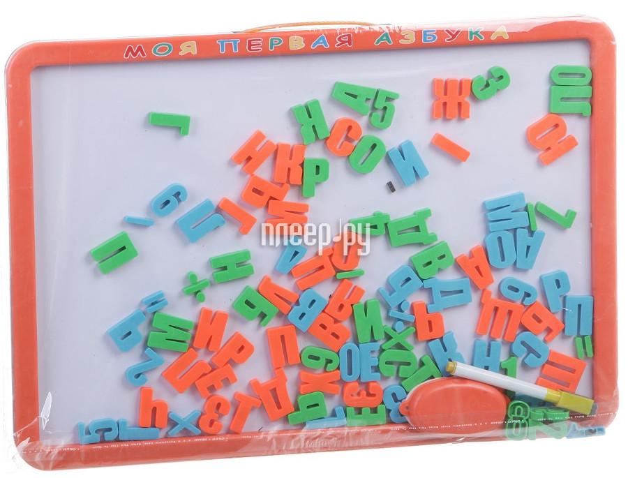 Игрушка Joy Toy Магнитная доска Н13863-1 купить