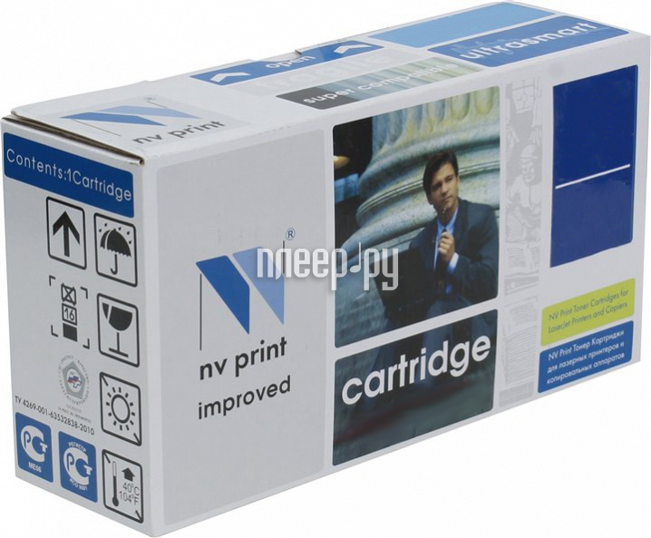 Картридж NV Print Black для LaserJet Color 3500 / 3550n / 3700 6000k NV-Q2670ABk