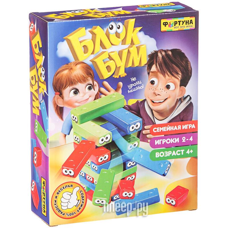 Настольная игра Фортуна Блок Бум Ф79326