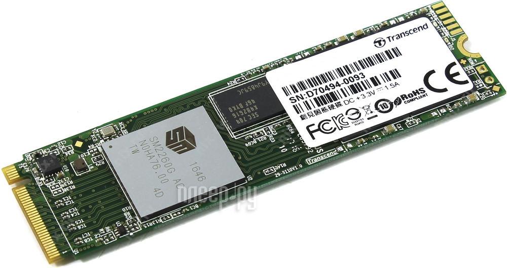 Жесткий диск 256Gb - Transcend MTE850 TS256GMTE850