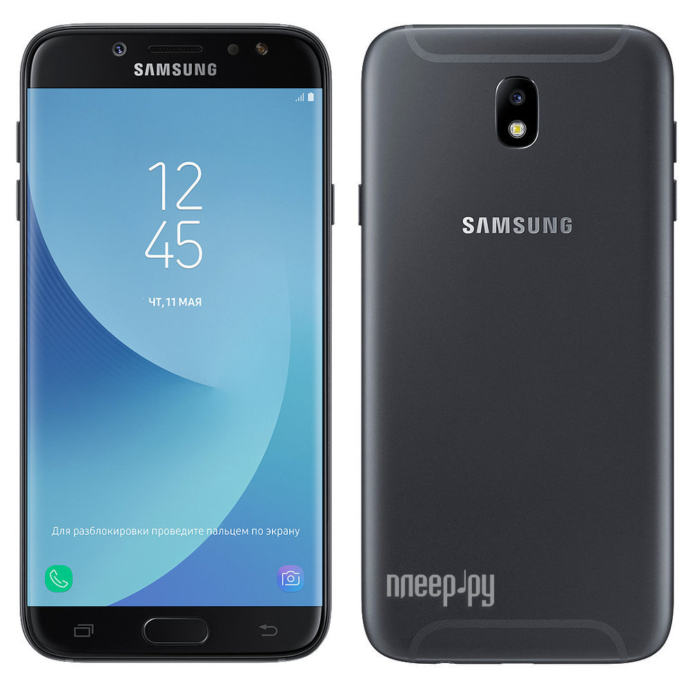 Samsung SM-J730FM/DS Galaxy J7 (2017) Black