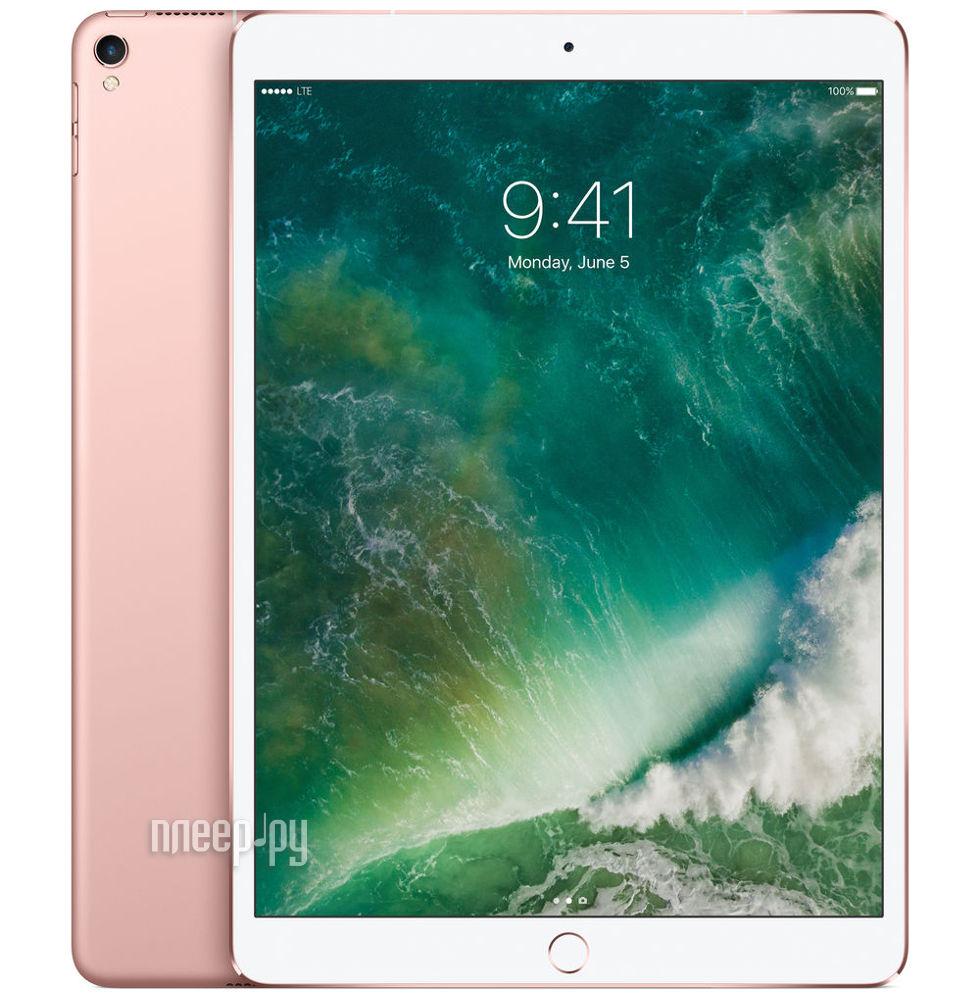 Планшет APPLE iPad Pro 2017 10.5 256Gb Wi-Fi + Cellular Rose Gold MPHK2RU / A