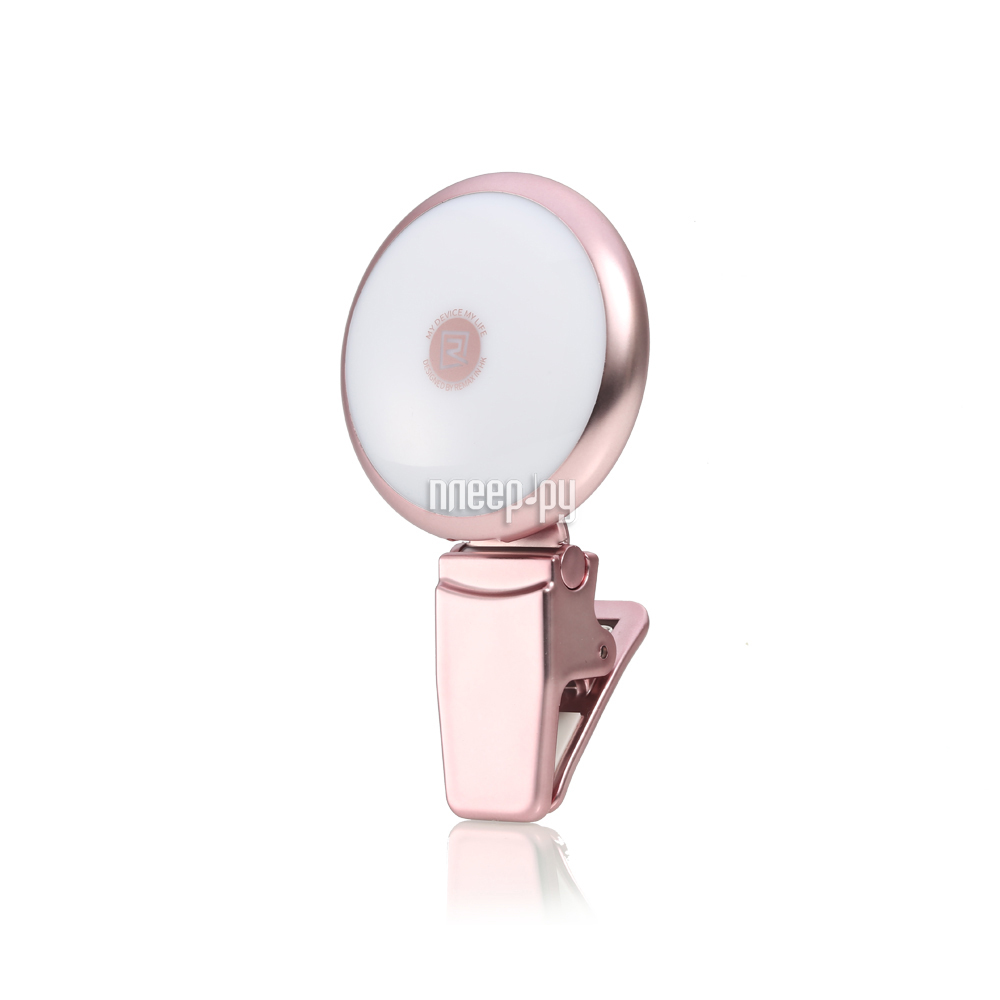Аксессуар Вспышка Remax Selfie spot light Rose Gold 68887