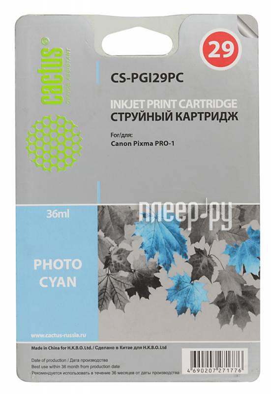 Картридж Cactus Cyan для Pixma Pro-1 36ml CS-PGI29PC