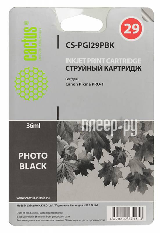 Картридж Cactus Black для Pixma Pro-1 36ml CS-PGI29PBK купить