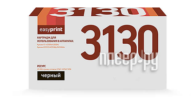 Картридж EasyPrint для FS-4200DN / 4300DN / ECOSYS M3550idn / M3560idn 25000к LK-3130
