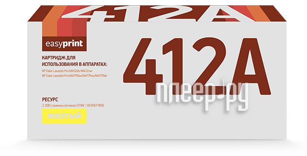 Картридж EasyPrint Yellow для Color LaserJet Pro M377dw/M452dn/M452nw/M477fdw/M477fnw/M477fdn 2300стр. LH-CF412A