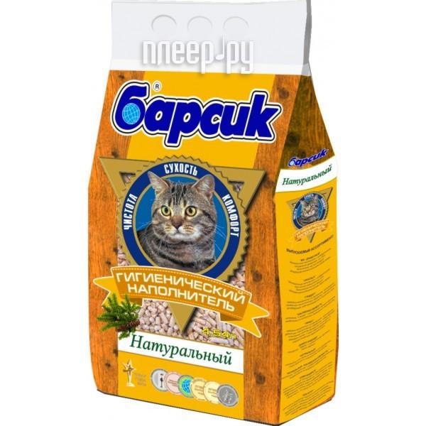 Наполнитель Барсик Натурал 4.54л 92010