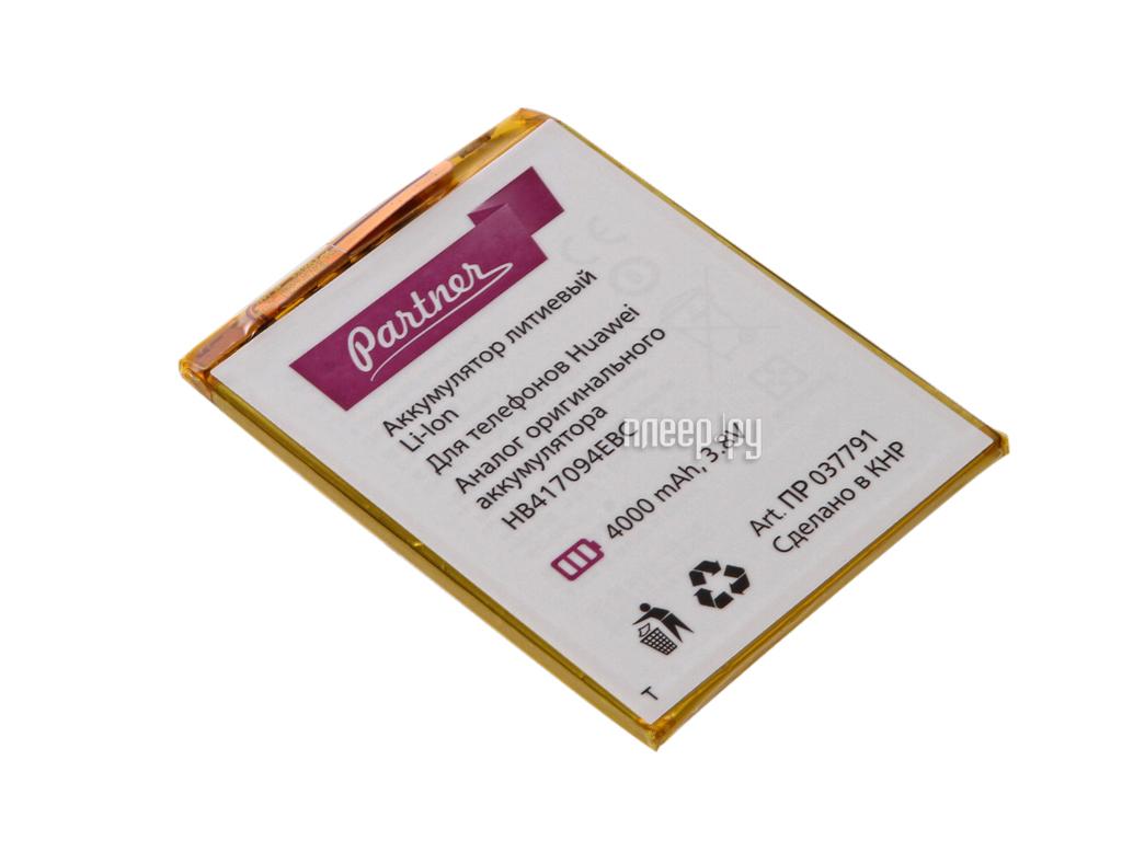 Аккумулятор Huawei Mate 7 HB417094EBC Partner 4000mAh ПР037791