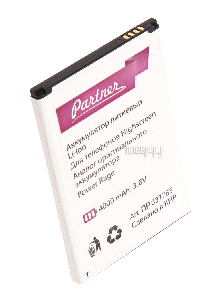 Аккумулятор Highscreen Power Rage Partner 4000mAh ПР037785