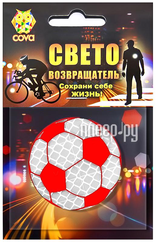 Светоотражатель Cova Значок Футбольный мяч Red 50mm 333-297