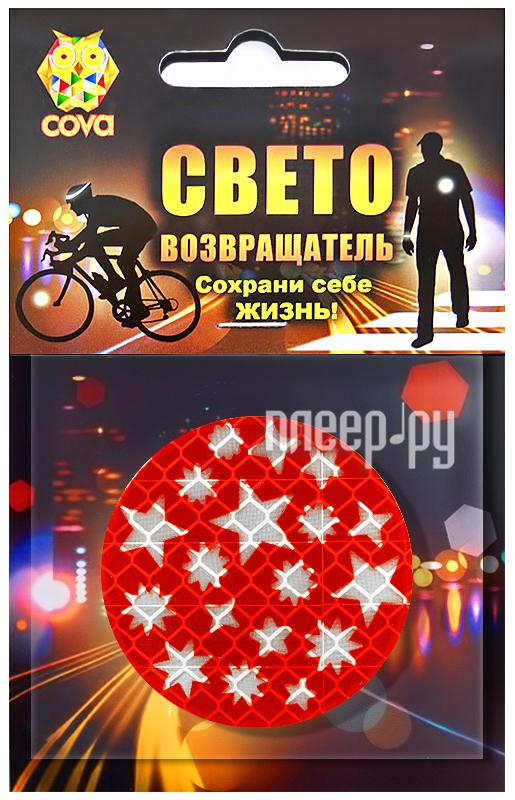 Светоотражатель Cova Значок Калейдоскоп Red 50mm 333-285