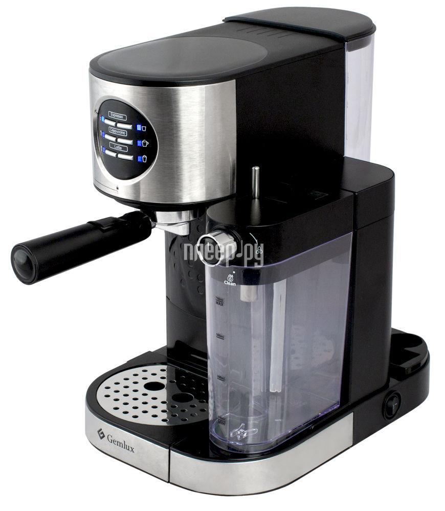 Кофеварка Gemlux GL-CM-75C