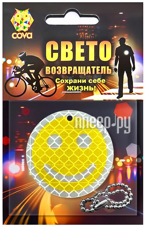 Светоотражатель Cova Подвеска Смайл Yellow 50mm 333-266