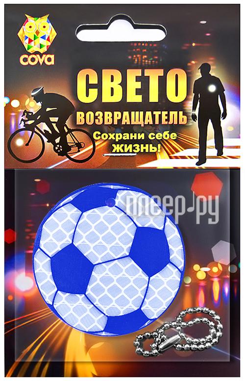 Светоотражатель Cova Подвеска Футбольный мяч Blue 50mm 333-268