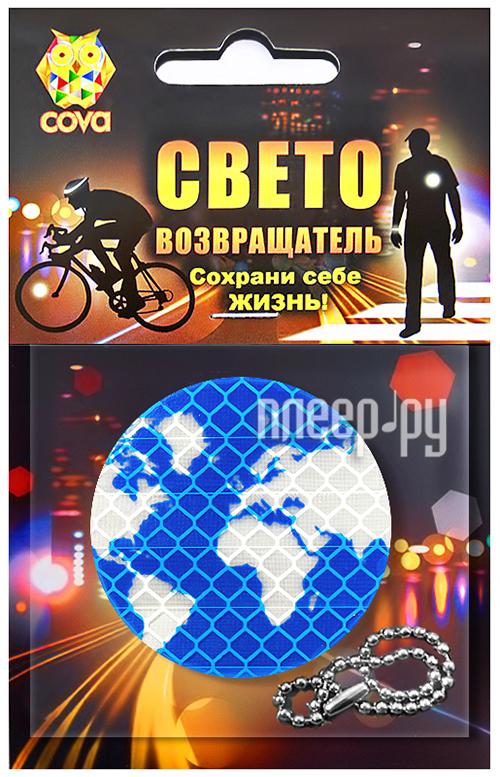 Светоотражатель Cova Подвеска Глобус 50mm 333-262