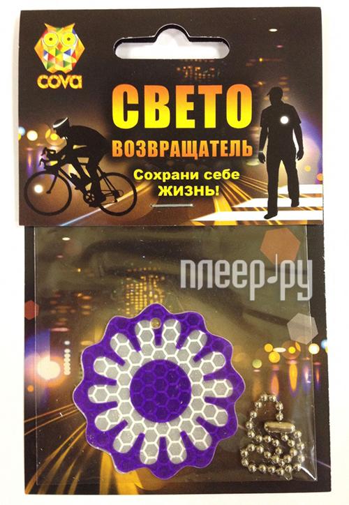 Светоотражатель Cova Подвеска Цветок 50mm 333-259