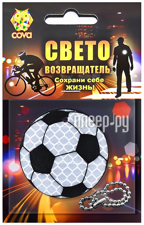 Светоотражатель Cova Подвеска Футбольный мяч Black 50mm 333-261