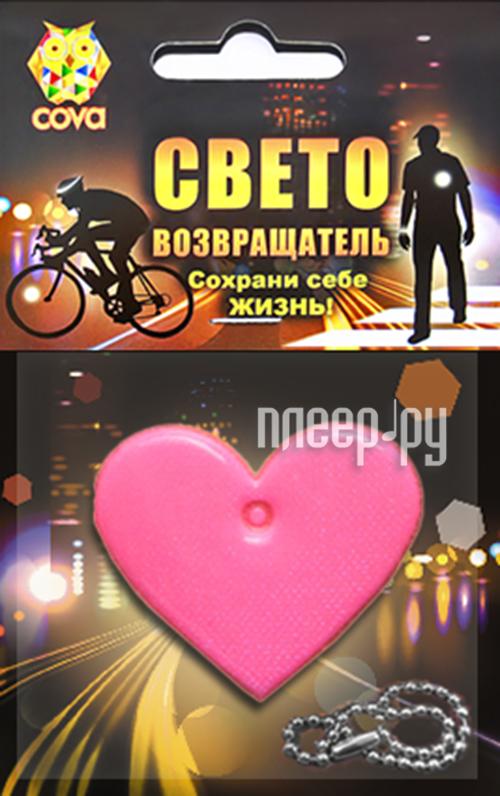 Светоотражатель Cova Подвес виниловый Сердце Pink 55x45mm 333-353