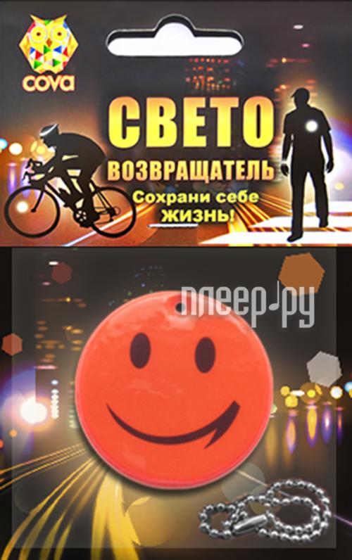 Светоотражатель Cova Подвес виниловый Смайл 50mm Orange 333-355
