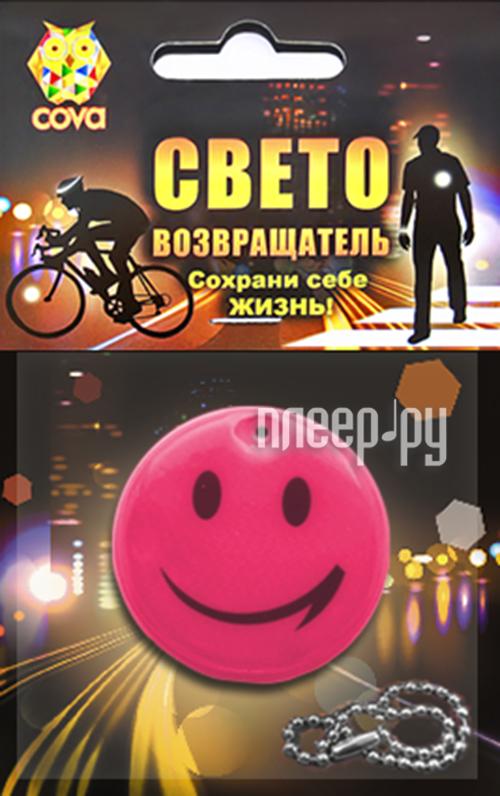 Светоотражатель Cova Подвес виниловый Смайл Pink 50mm 333-356